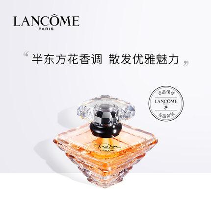 兰蔻 珍爱香水30ml/50ml/100ml 法国女士持久玫瑰香氛